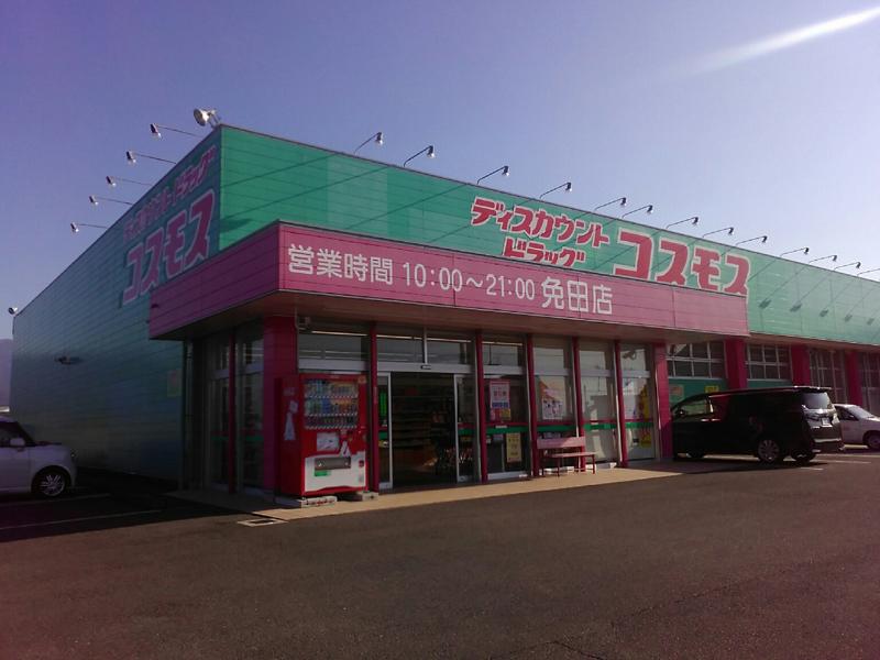 郡 町 県 あさぎり 球磨 熊本