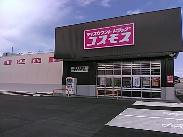 焼津本町店